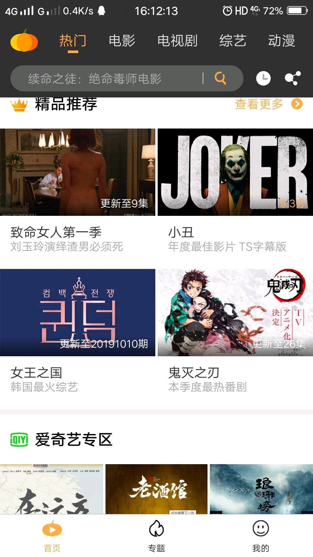 Screenshot_20191015_161213.jpg