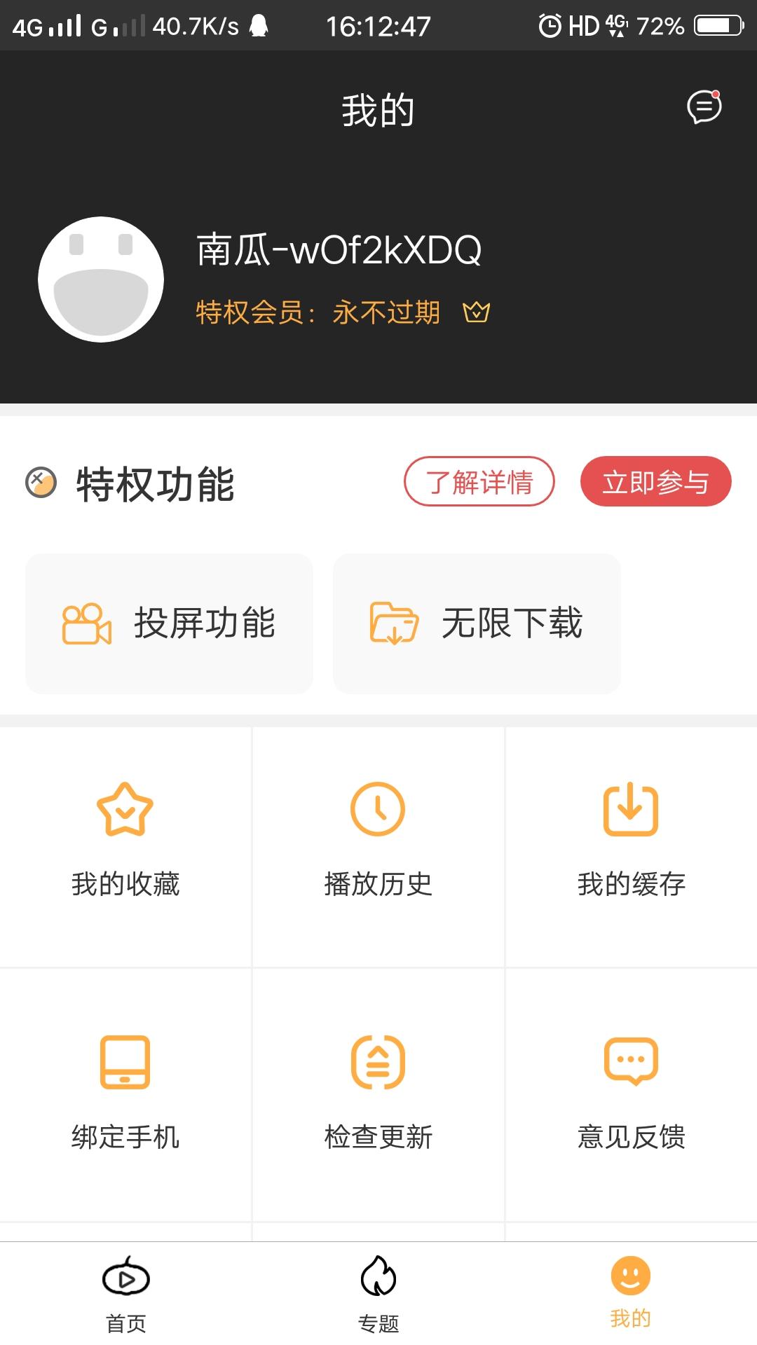 Screenshot_20191015_161248.jpg