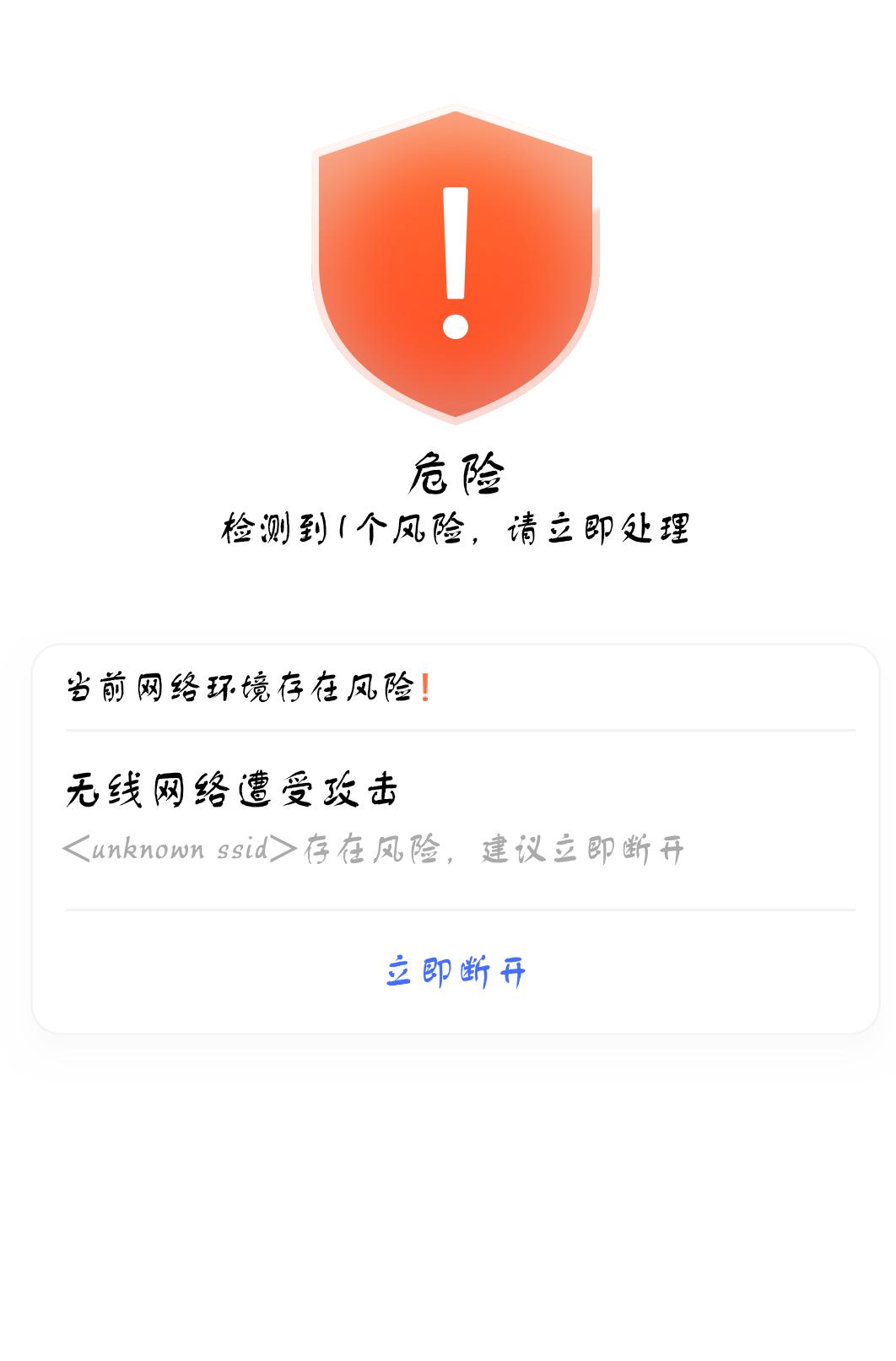 Screenshot_2019_1018_163015.png