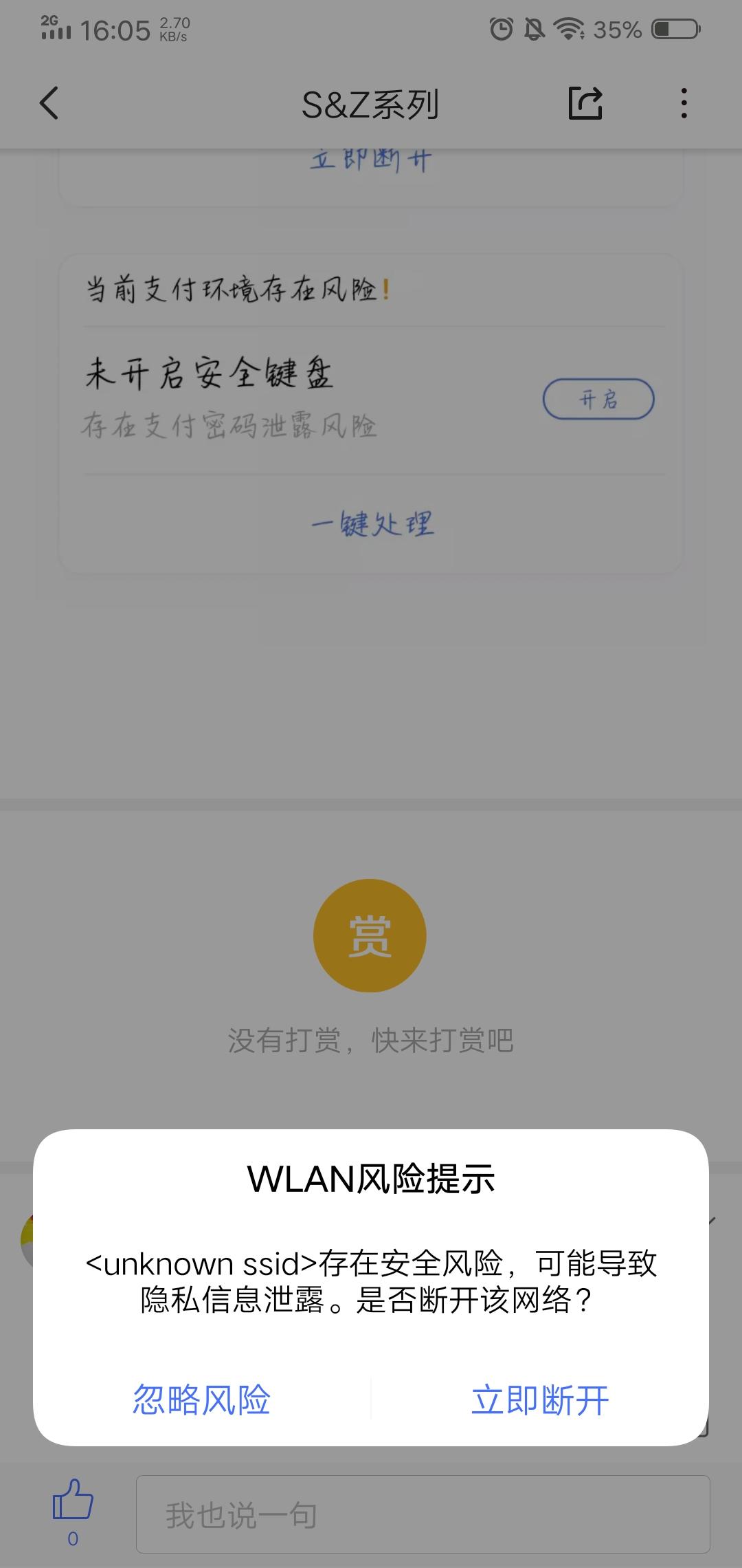 Screenshot_20191018_160558.jpg