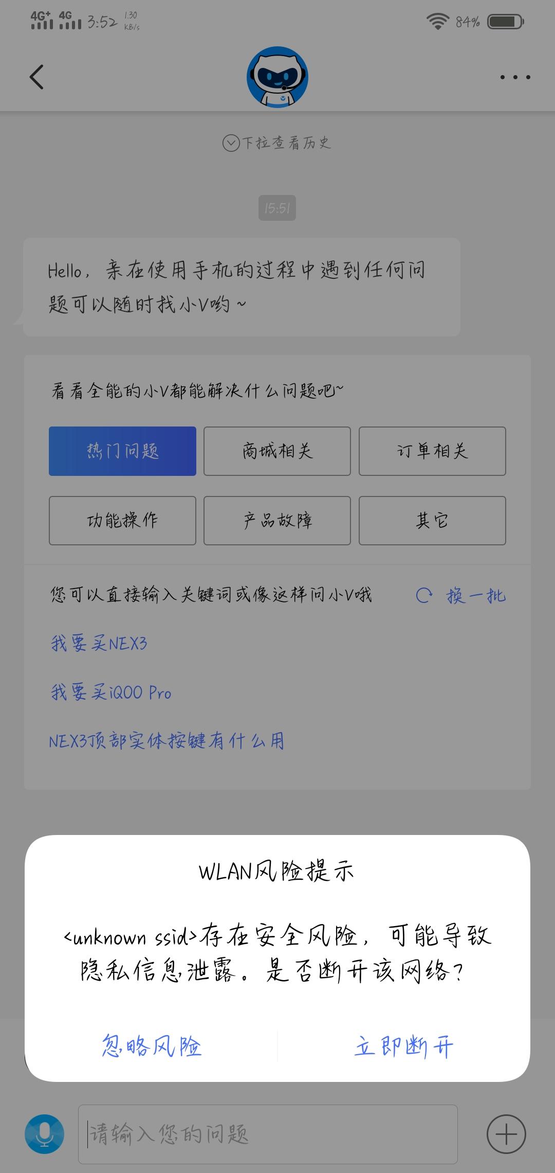 Screenshot_20191018_155200.jpg