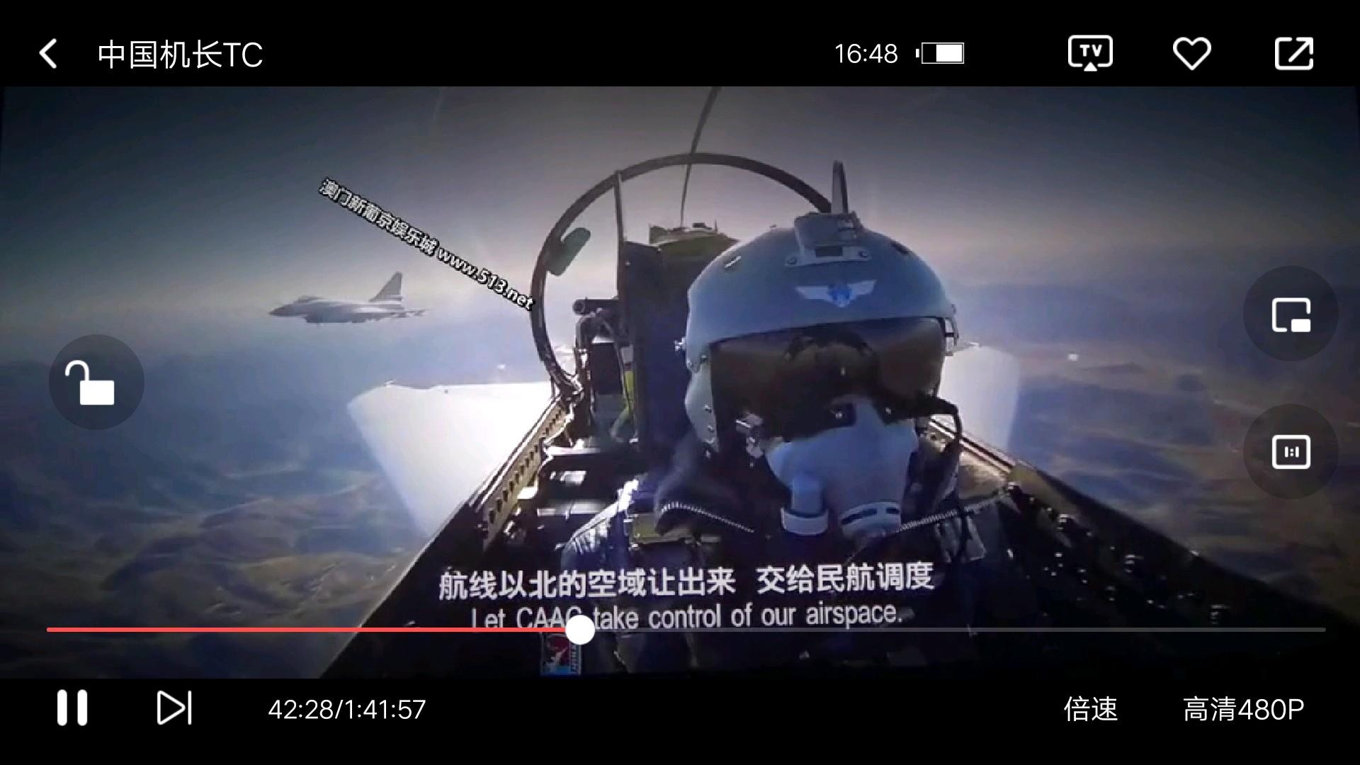 Screenshot_20191019_164833.jpg