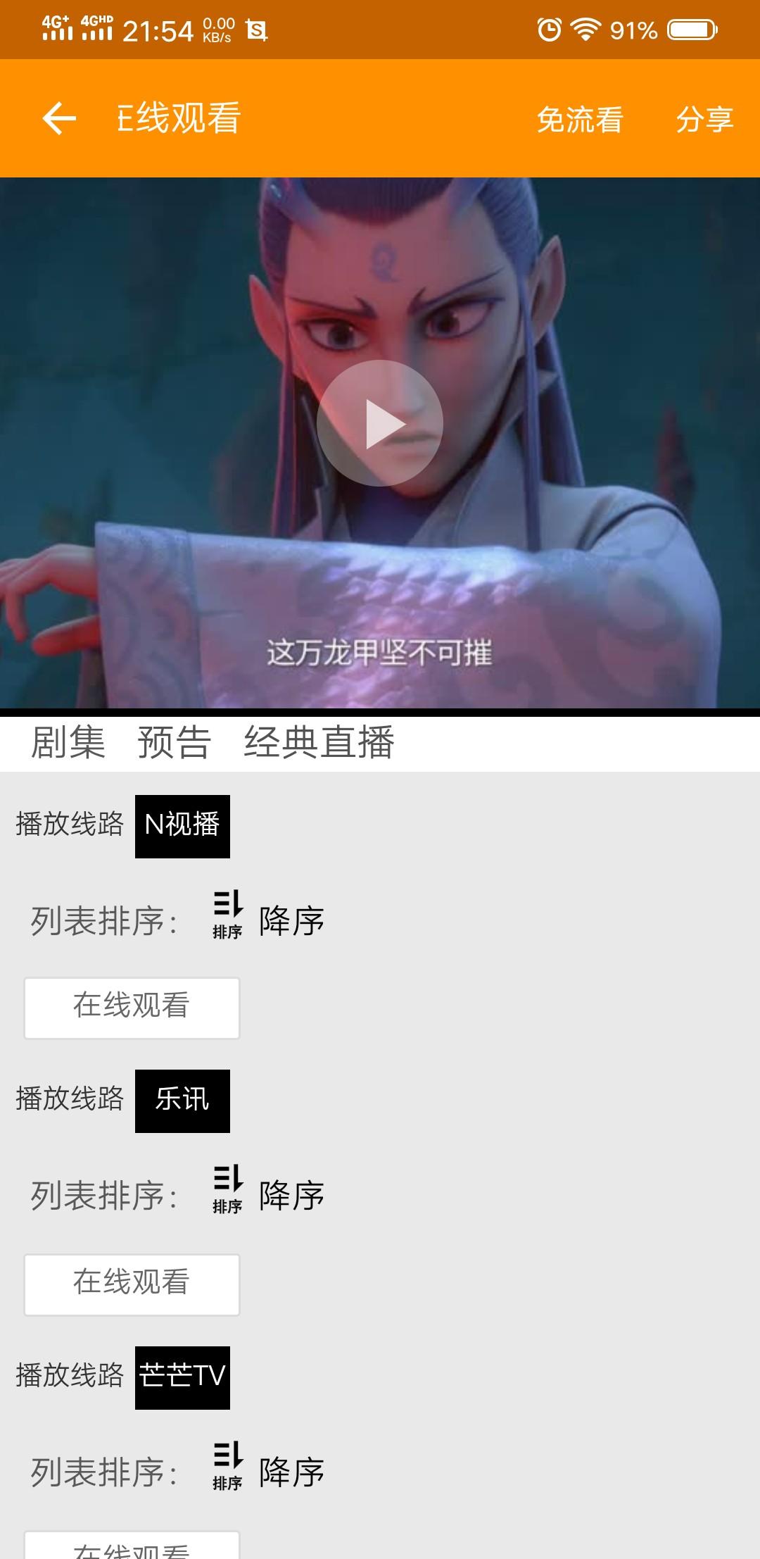 Screenshot_2019_1020_215417.jpg