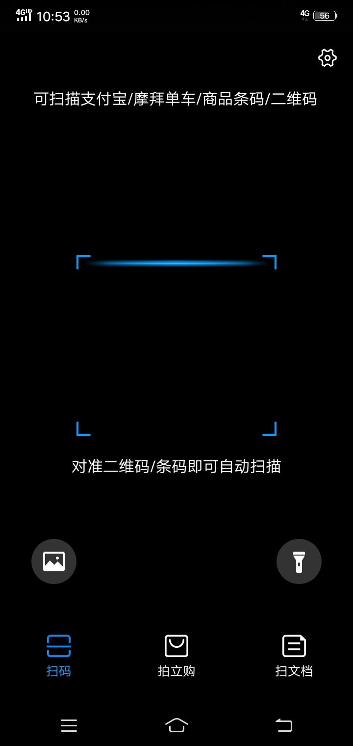 Screenshot_20191021_105306.jpg