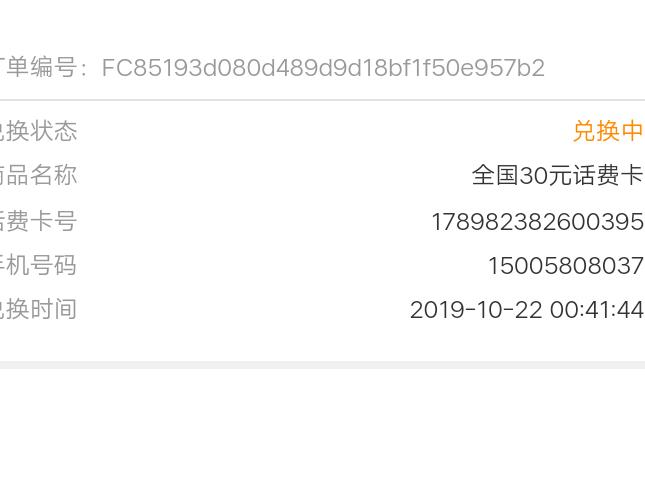 Screenshot_2019_1022_004832.png