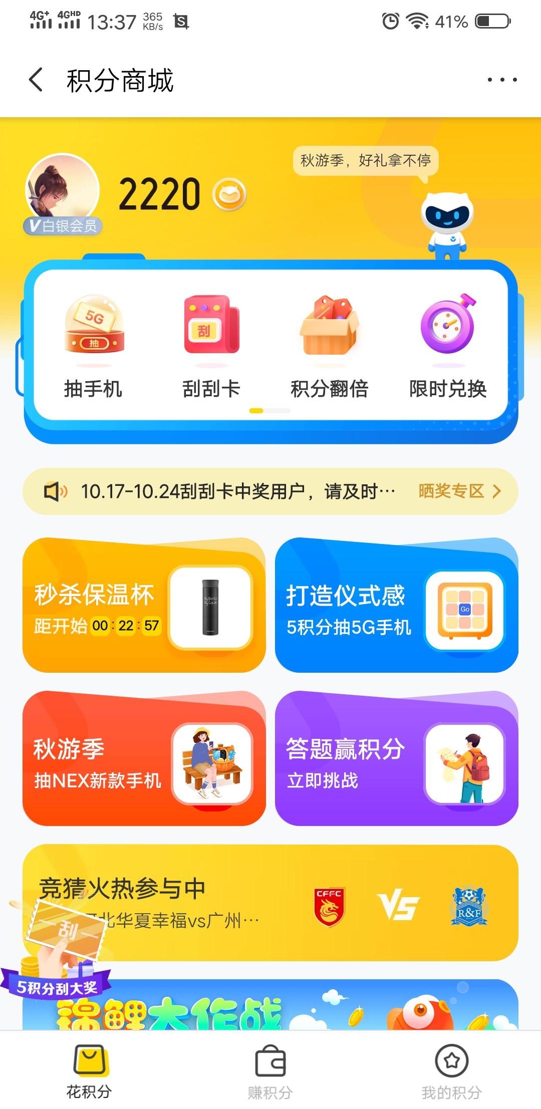 Screenshot_2019_1026_133701.jpg