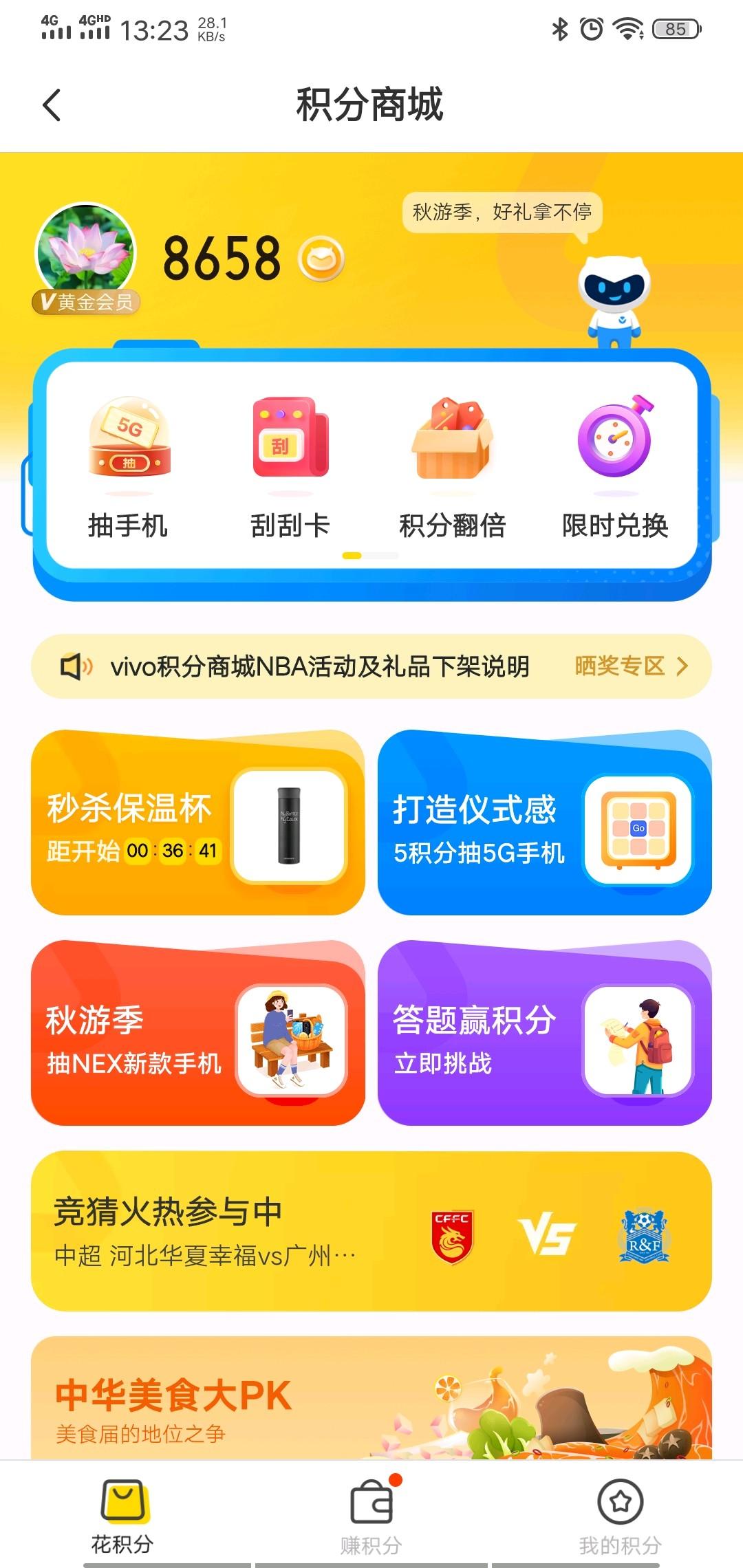 Screenshot_20191026_132319.jpg
