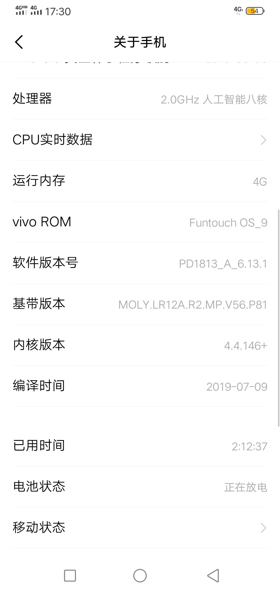 Screenshot_20191101_173011.jpg