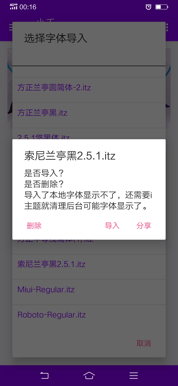 Screenshot_20191102_001617.jpg