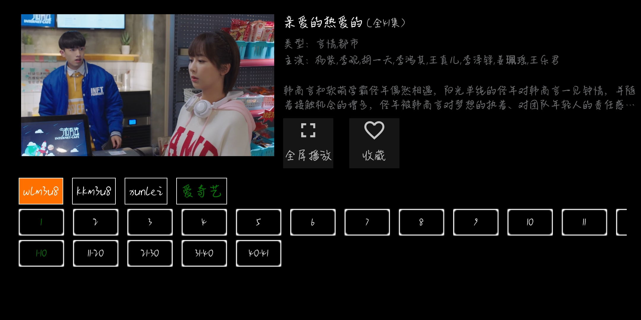 Screenshot_20191105_095301.jpg