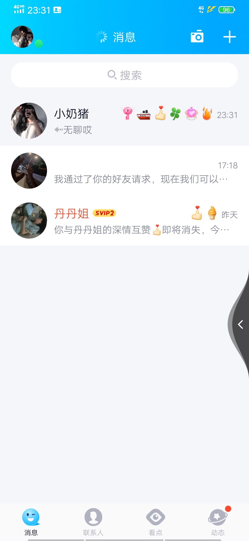 Screenshot_20191110_233114.jpg