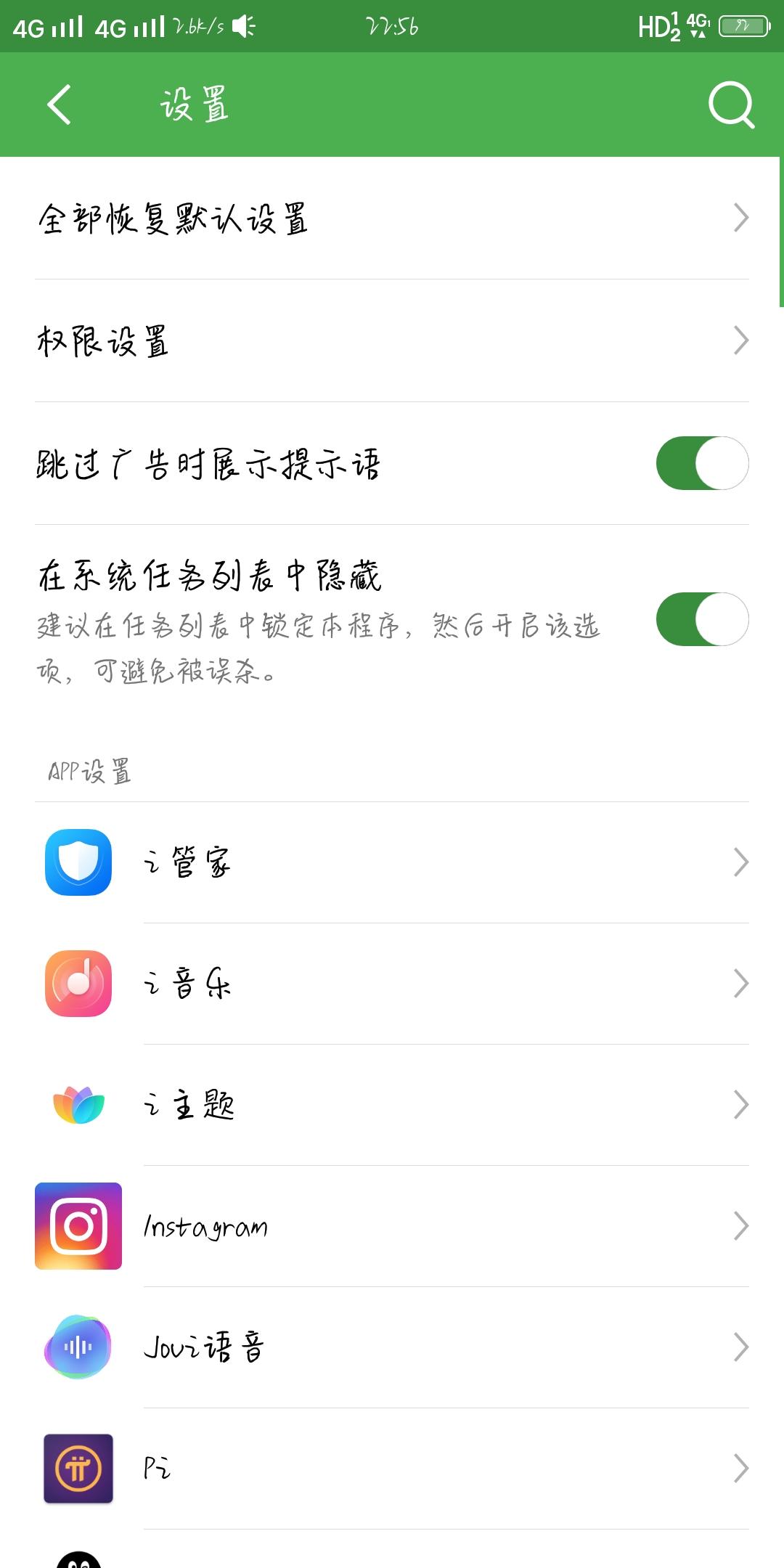 Screenshot_20191110_225654.jpg