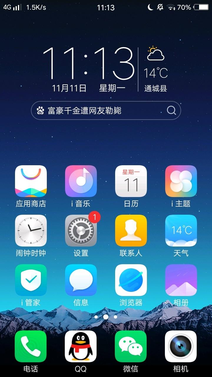 Screenshot_20191111_111344.jpg