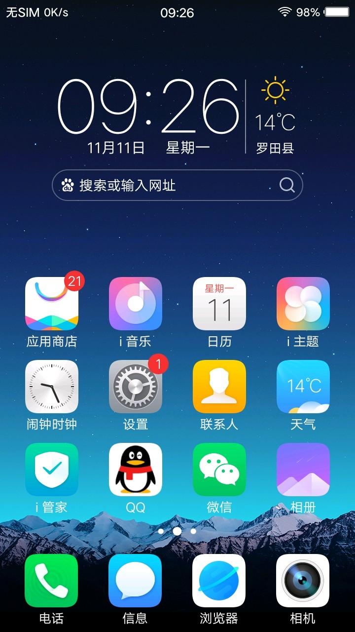 Screenshot_20191111_092649.jpg