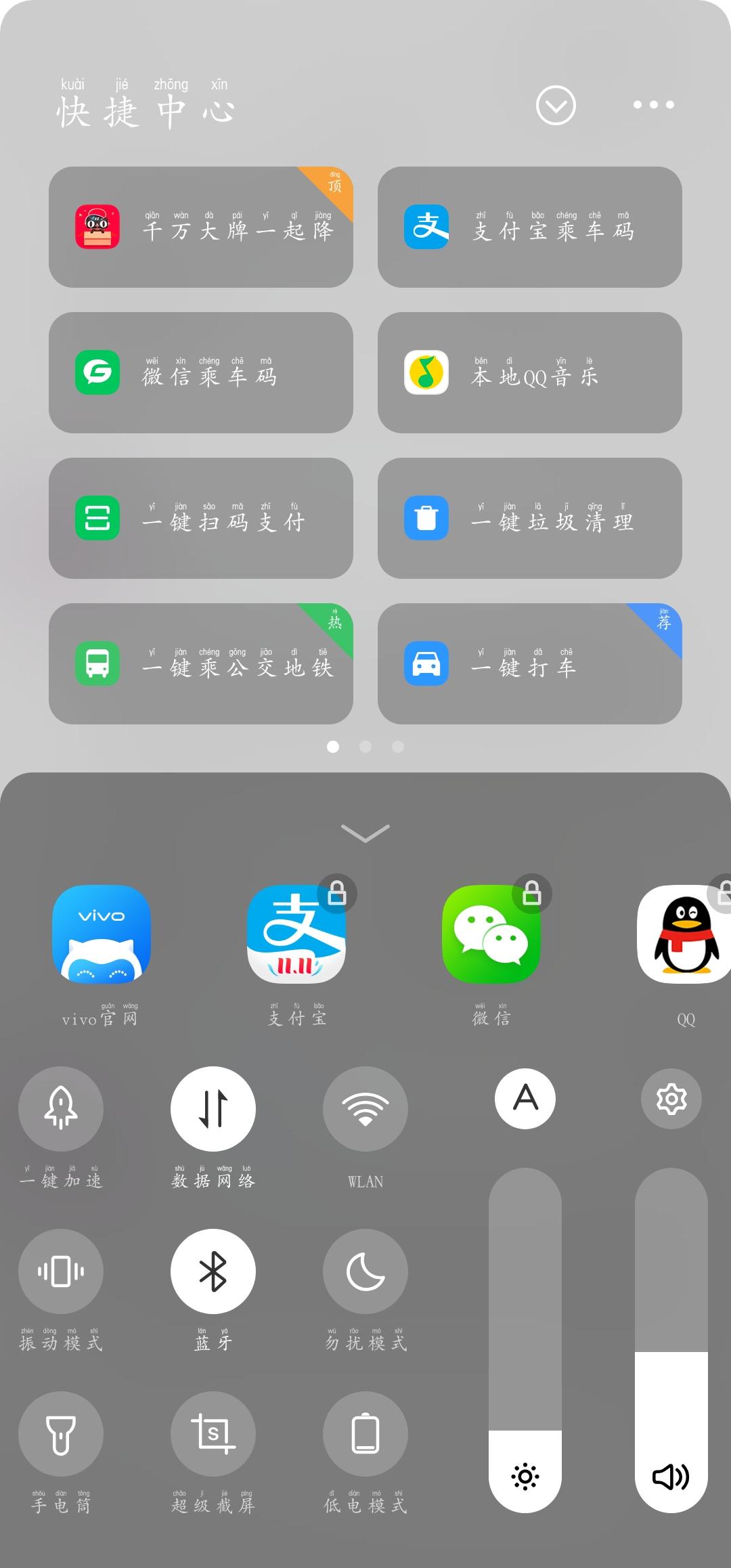 Screenshot_20191111_135045.jpg