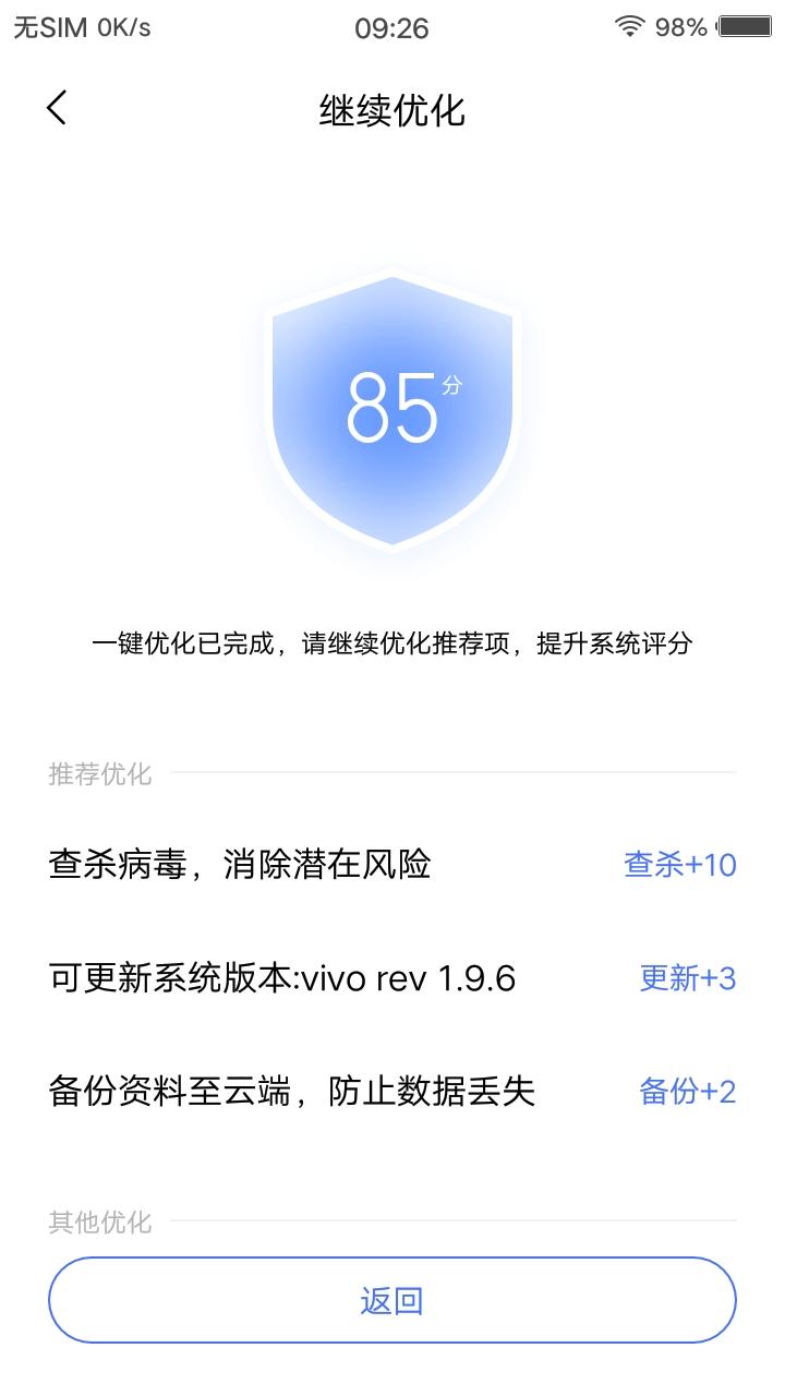 Screenshot_20191111_092636.jpg