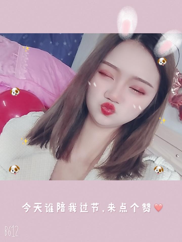 B612Kaji_20191114_084450_849.jpg