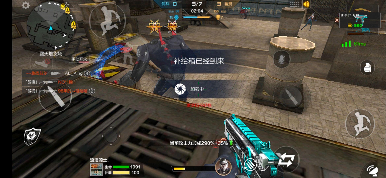 Screenshot_20191119_203148.jpg