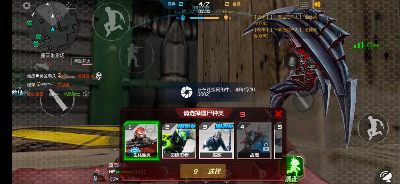 Screenshot_20191119_210933.jpg