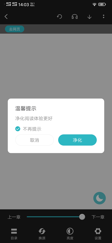 Screenshot_20191122_140330.jpg