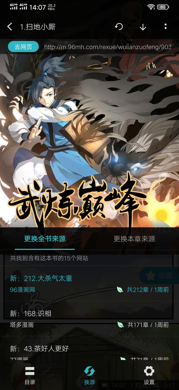 Screenshot_20191122_140713.jpg