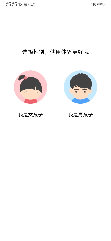 Screenshot_20191122_135919.jpg