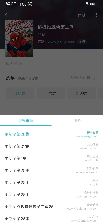 Screenshot_20191122_140805.jpg