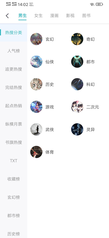 Screenshot_20191122_140234.jpg