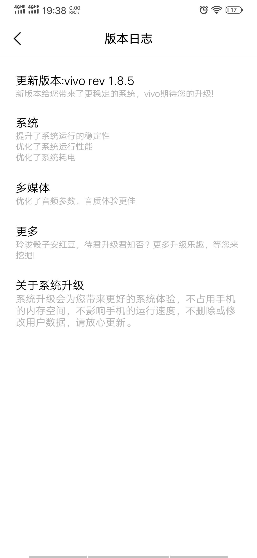 Screenshot_20191202_193846.jpg