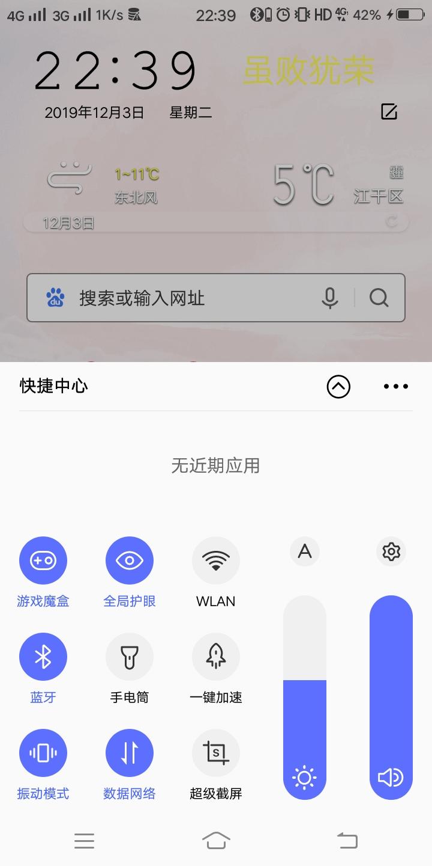 Screenshot_20191203_223957.jpg
