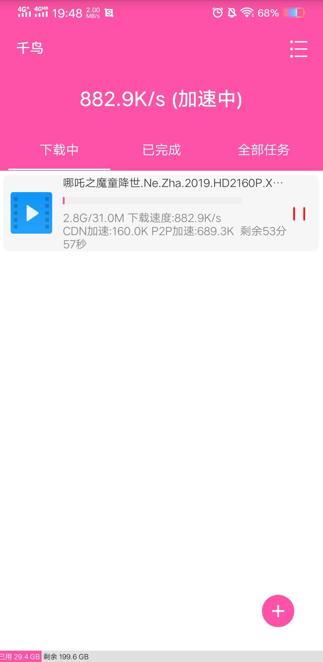 Screenshot_2019_1204_194848.jpg