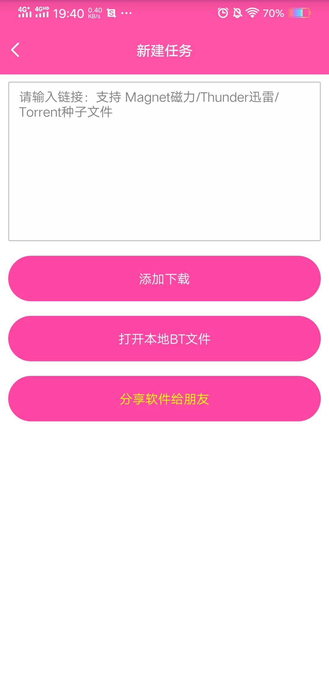 Screenshot_2019_1204_194021.jpg