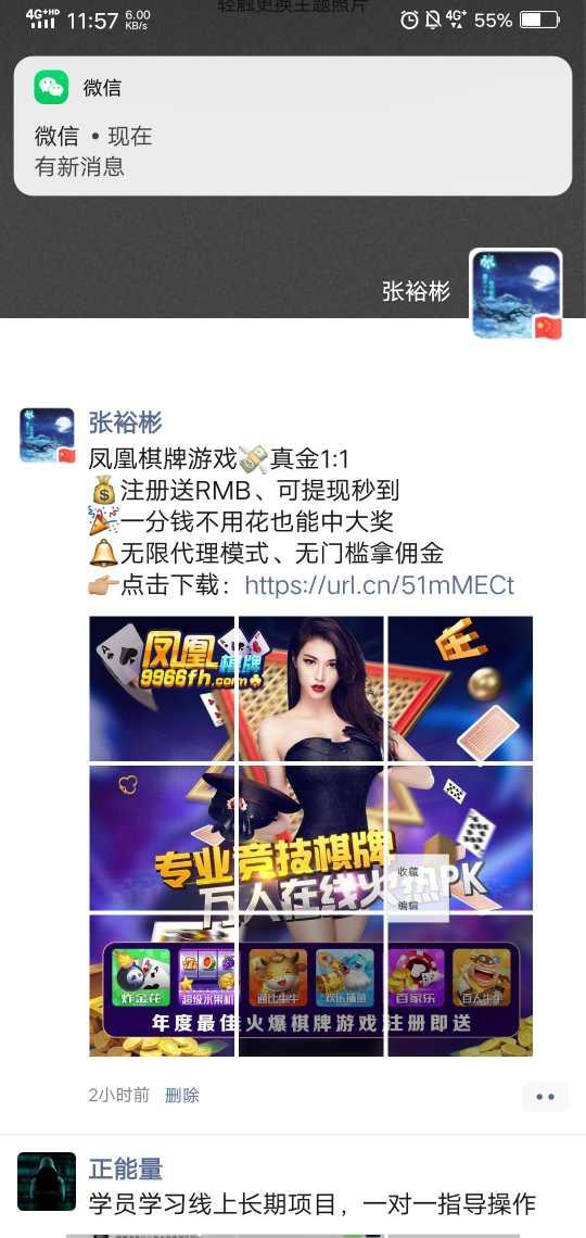 Screenshot_20191205_115747.jpg