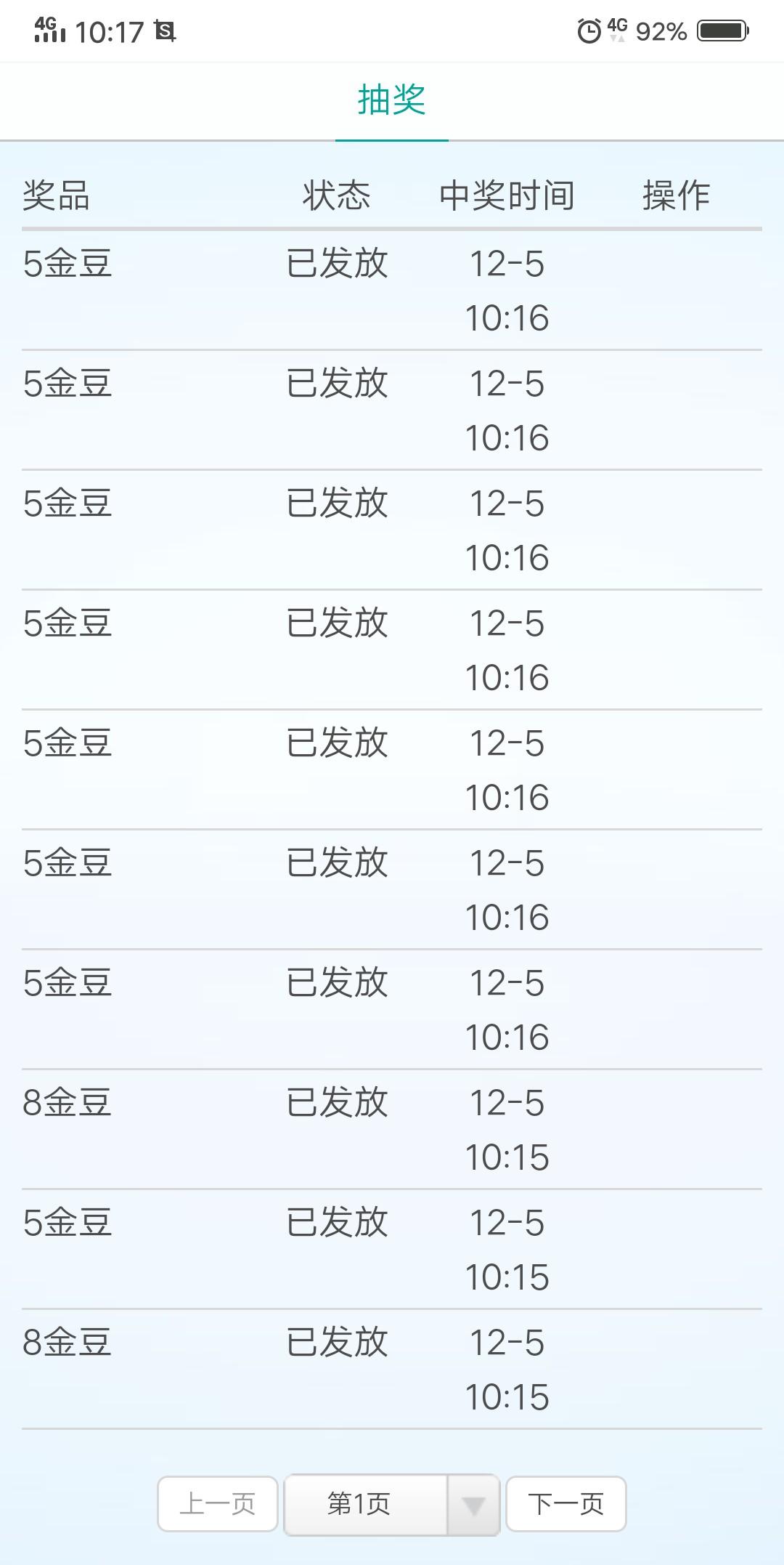 Screenshot_2019_1205_101720.jpg