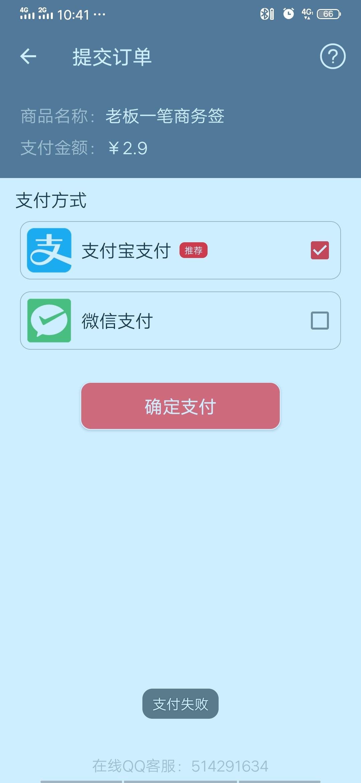 Screenshot_20200109_104126.jpg
