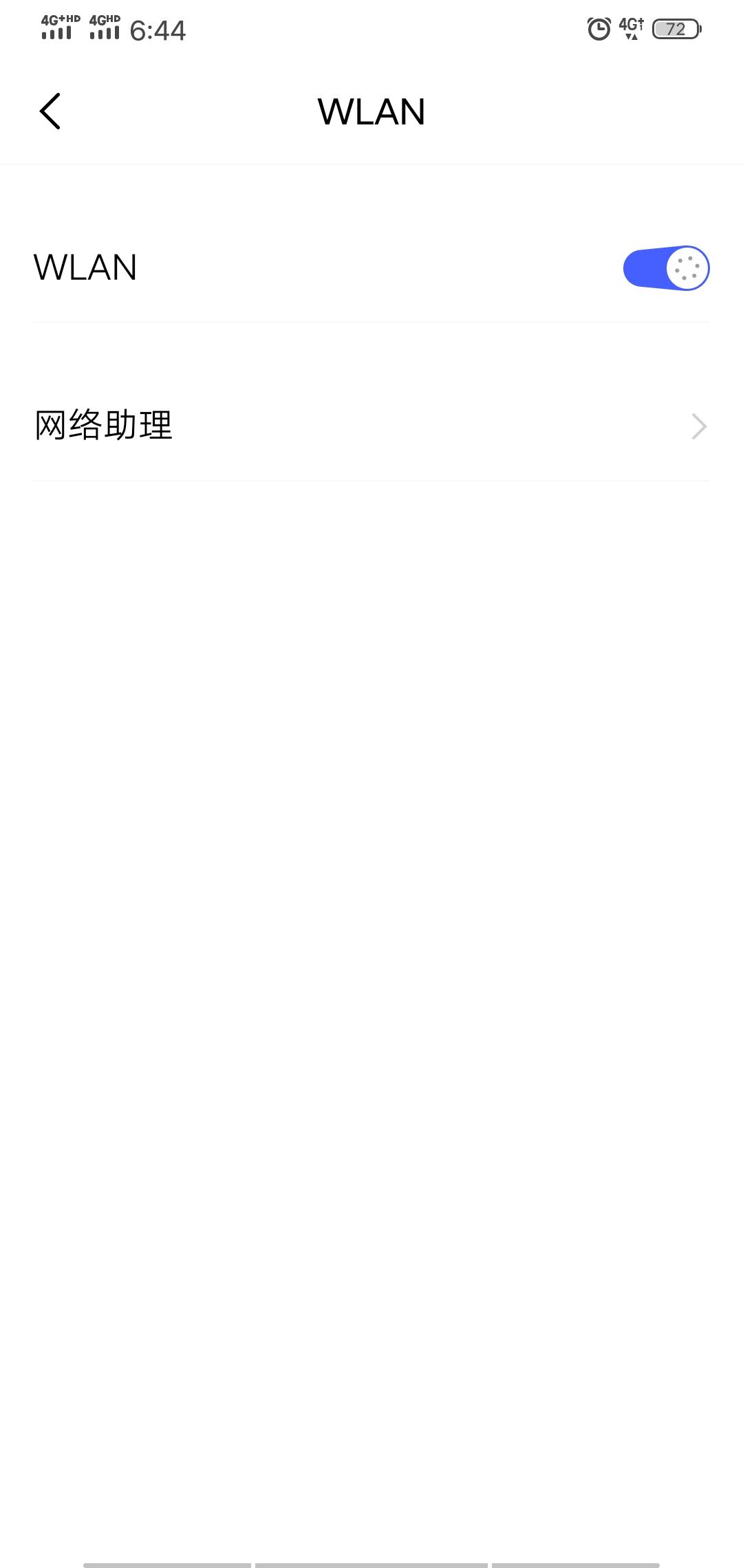 Screenshot_20200116_184428.jpg