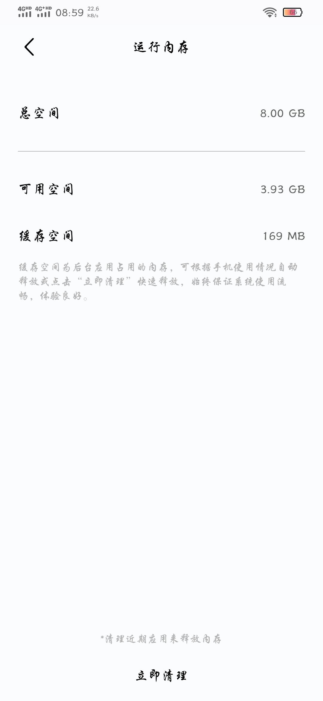 Screenshot_20200209_085949.jpg