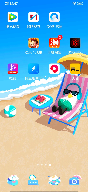Screenshot_20200215_124751.jpg