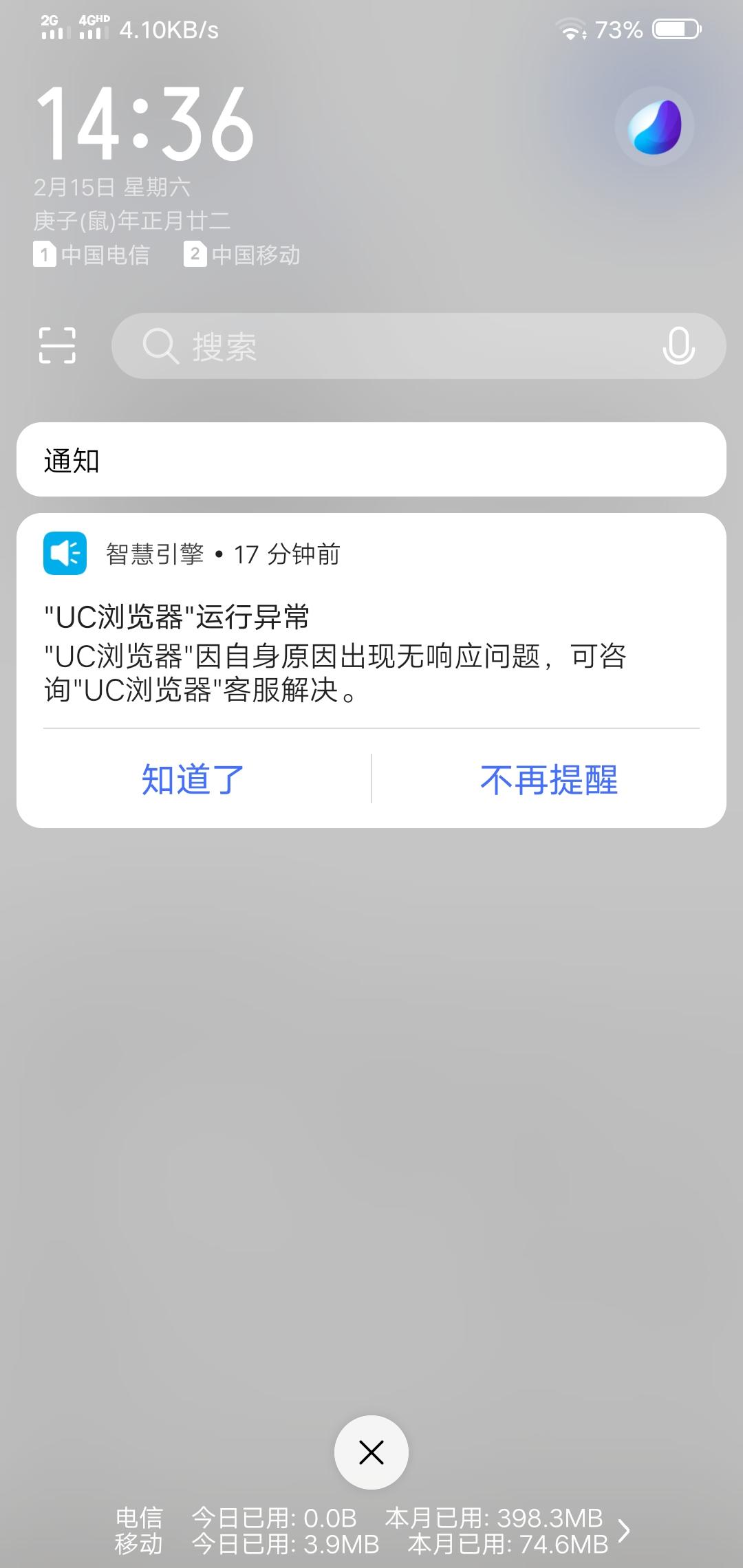 Screenshot_20200215_143607.jpg