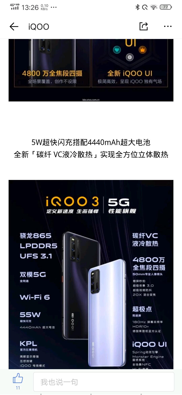 Screenshot_20200226_132630.jpg