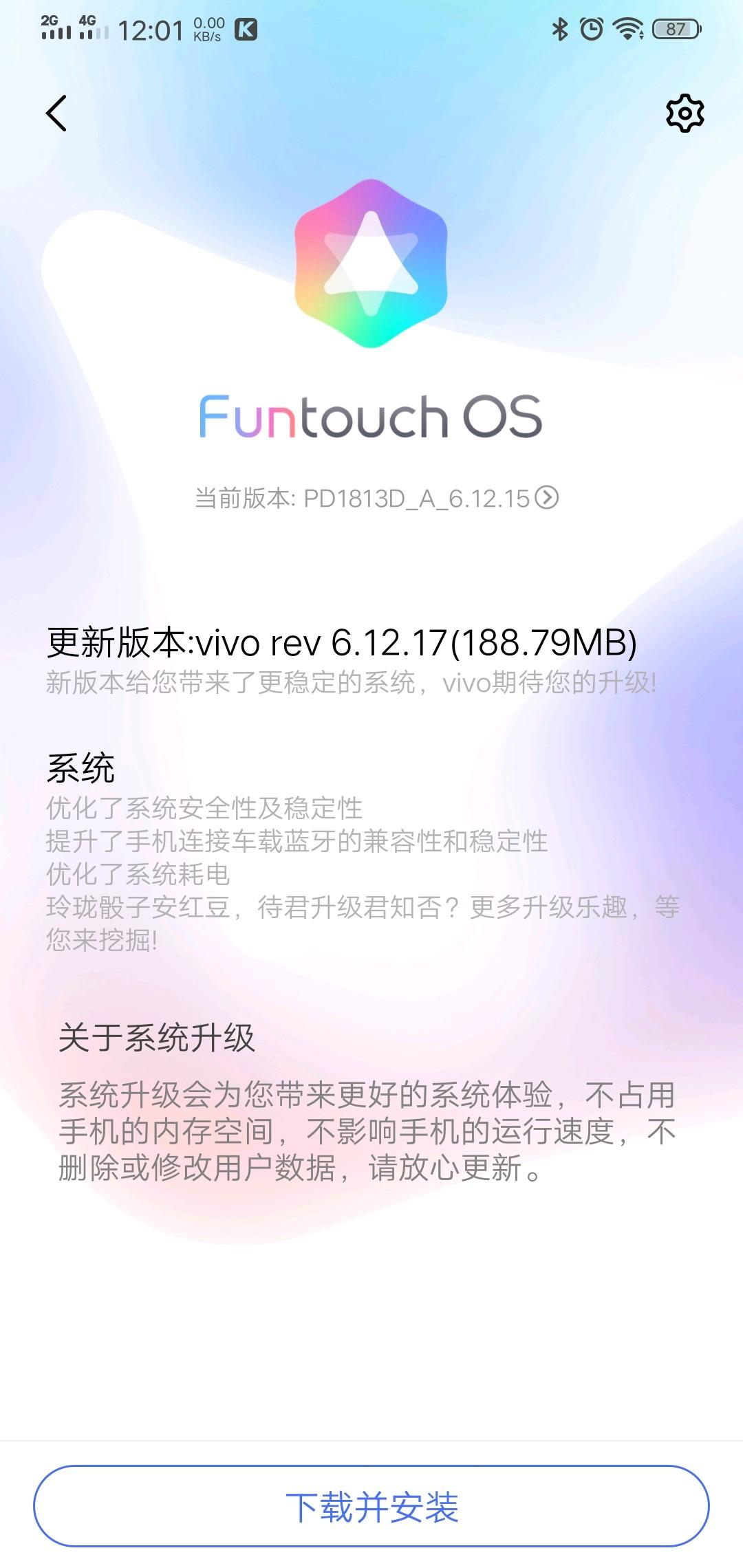 Screenshot_20200310_120112.jpg