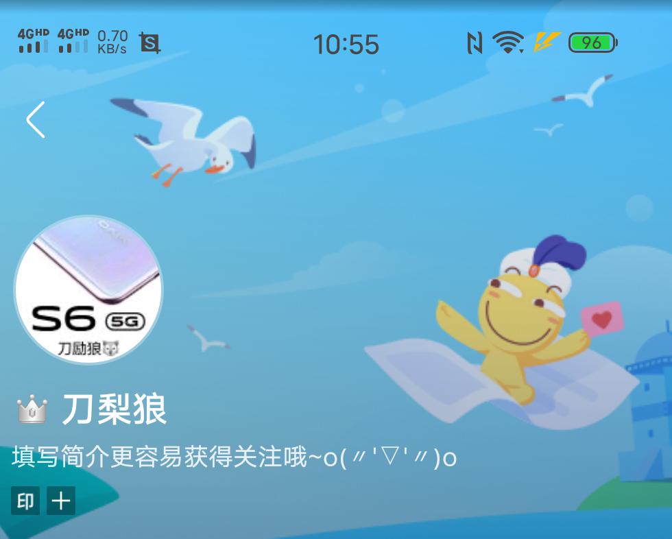 Screenshot_2020_0318_105536.png