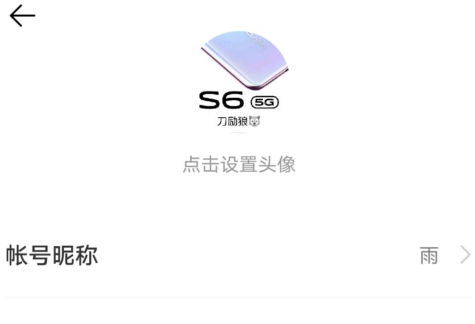 Screenshot_2020_0318_103212.png