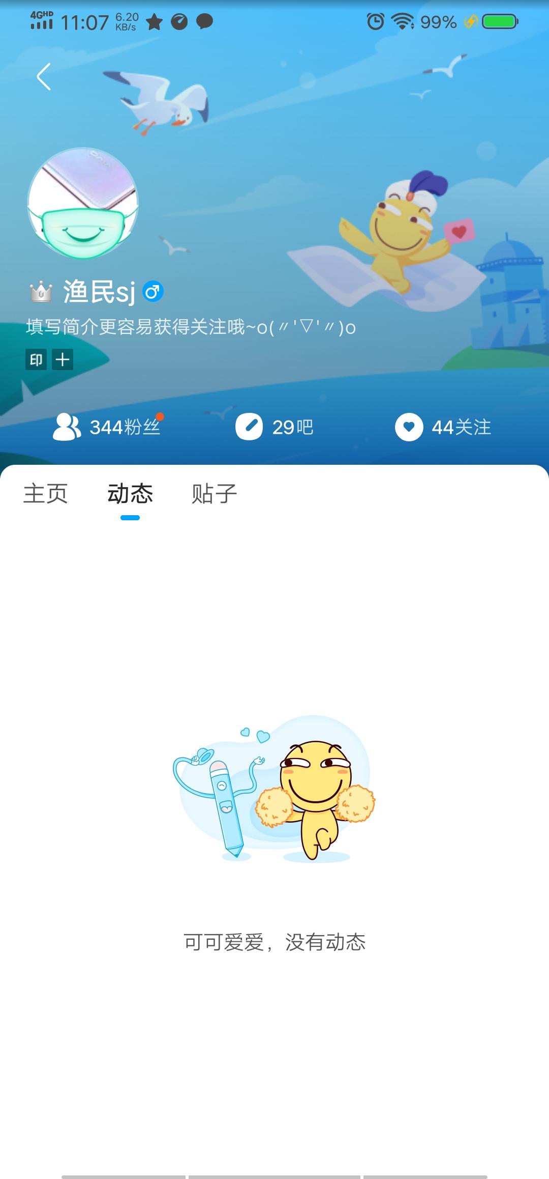 Screenshot_20200318_110709.jpg