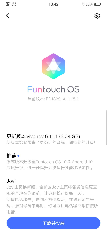 Screenshot_20200318_164249.jpg