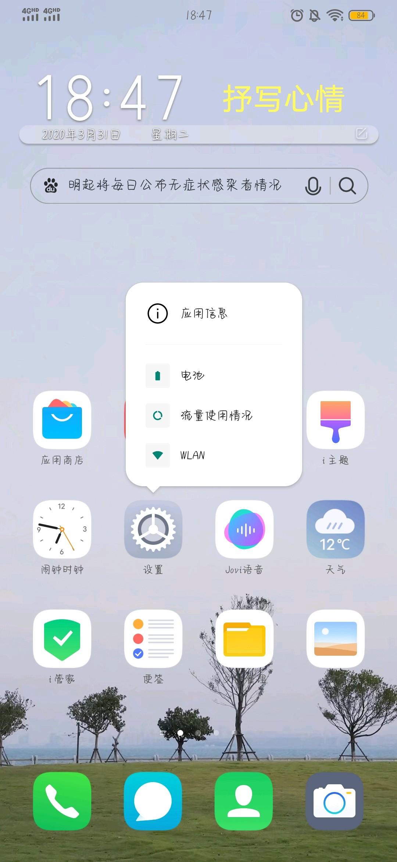 Screenshot_20200331_184725.jpg