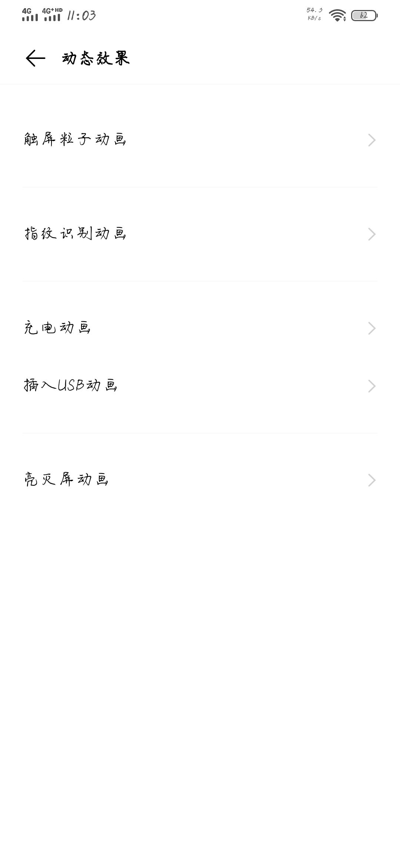 Screenshot_20200331_110346.jpg