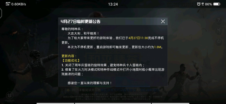 Screenshot_20200427_132409.jpg