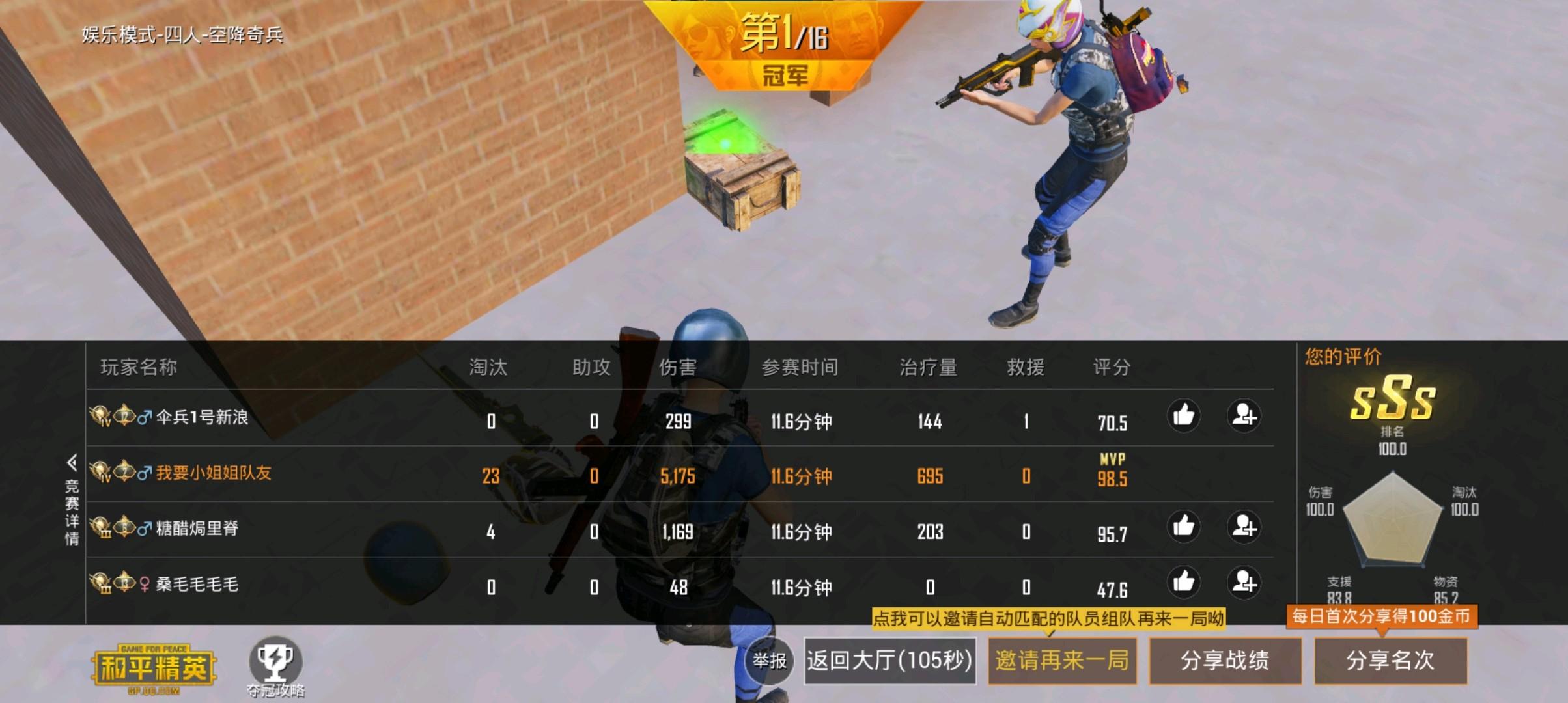 Screenshot_20200504_090323_3d819ca0aafc750ced08a57fa1c9e1f4.jpg