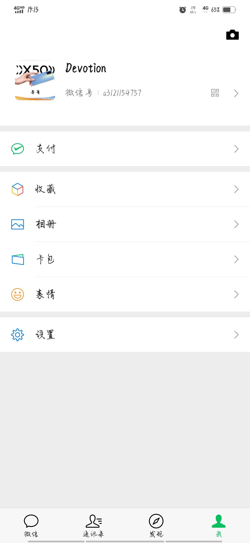 Screenshot_20200522_191330.jpg